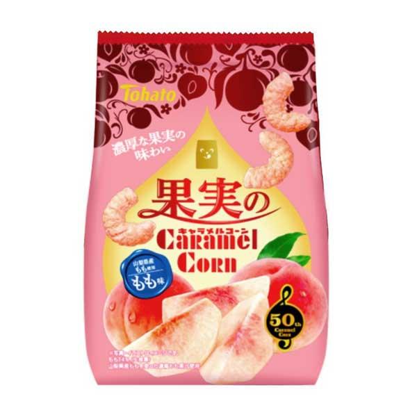 Caramel Corn - Pêche   Oishi Market