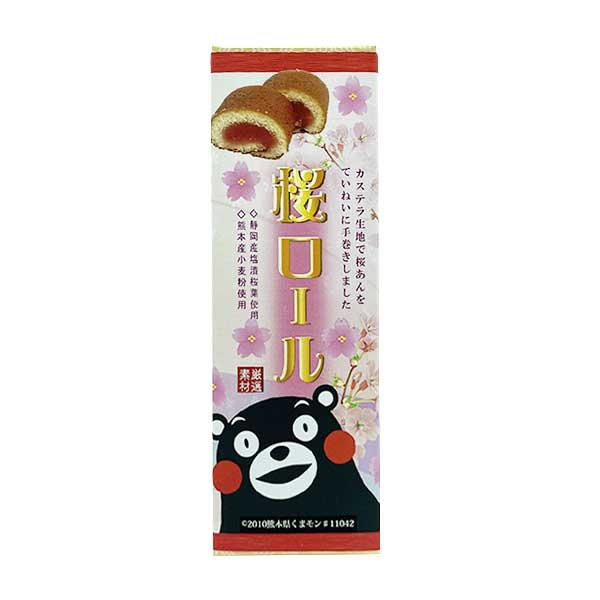 Kumamon Sakura Roll Cake | Oishi Market