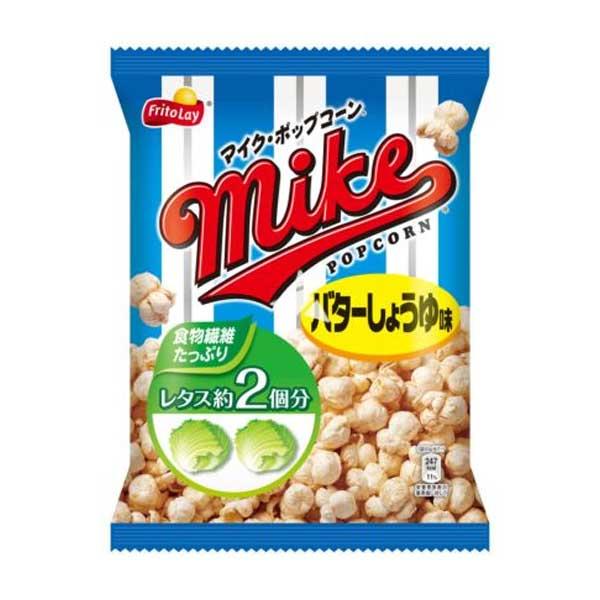Mike Pop Corn - Butter & Shoyu | Oishi Market