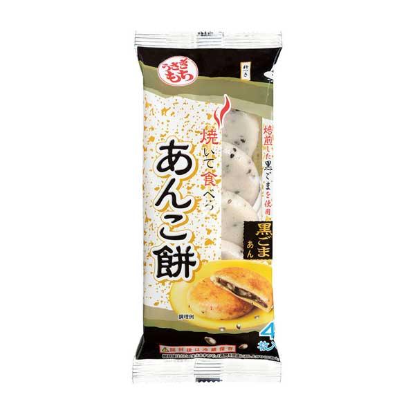 Mochi à Grillé - Sésame noir | Oishi Market