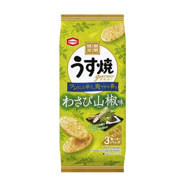 Usuyaki Senbei - Wasabi | Oishi Market