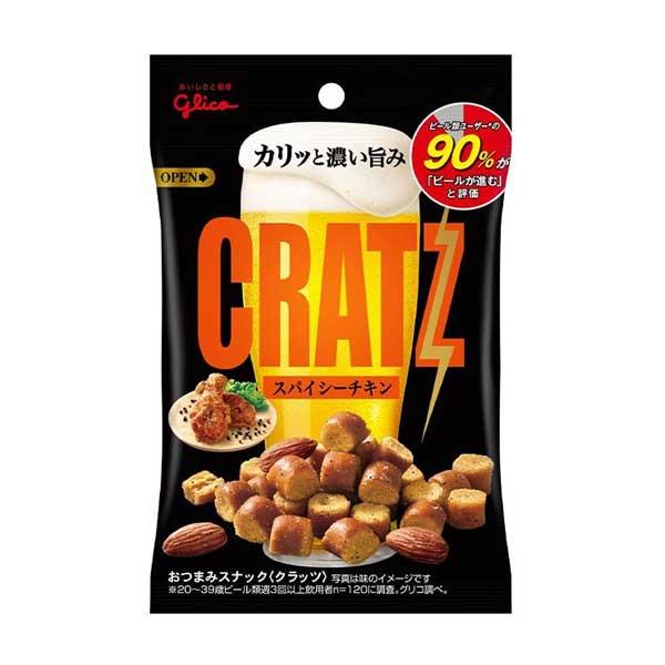 Cratz - Spicy Chicken | Oishi Market