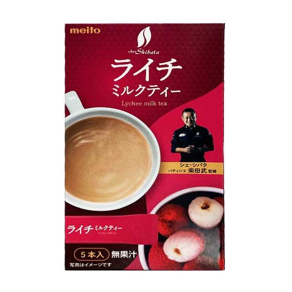 Meito Stick - Lychee Milk Tea | Oishi Market
