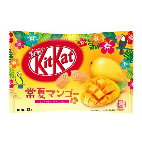 Kit Kat - Mangue | Oishi Market
