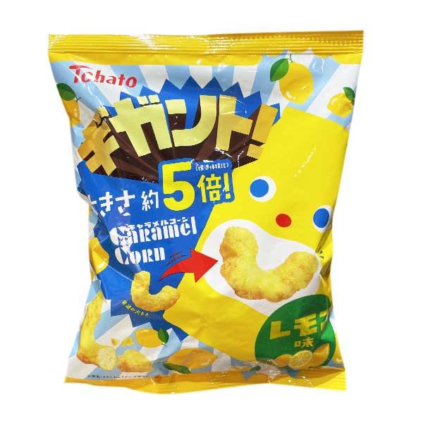 Caramel Corn - Giganto Citron | Oishi Market