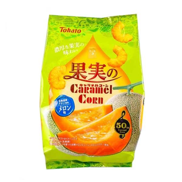 Caramel Corn - Melon | Oishi Market