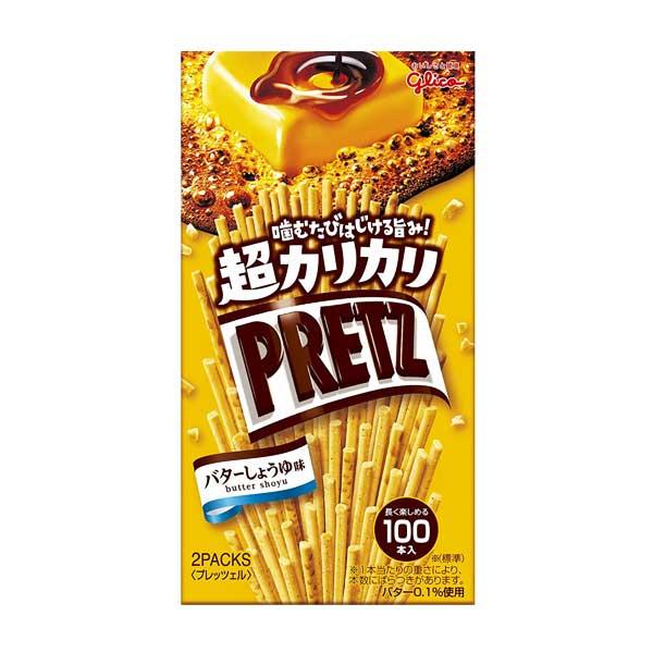 Pretz - Sauce Soja & Beurre   Oishi Market