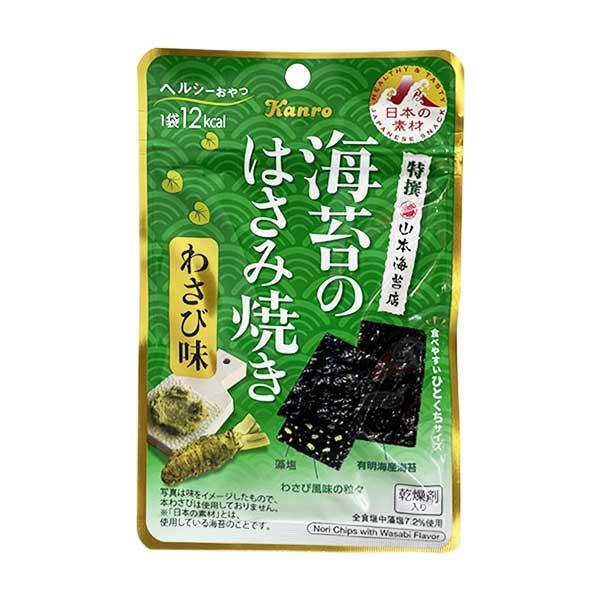 Seaweed Snack - Wasabi | Oishi Market