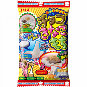 DIY – Choco Kinako Mochi