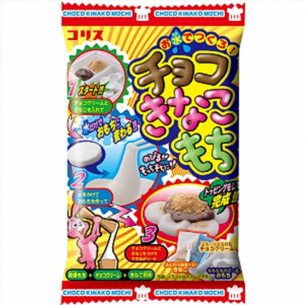 DIY - Choco Kinako Mochi   Oishi Market