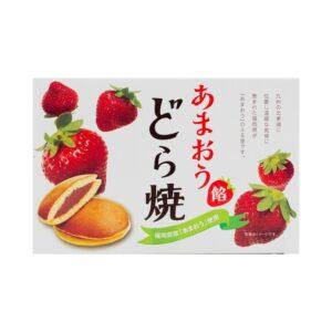 Dorayaki Box – Fraise