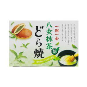 Dorayaki Box – Matcha