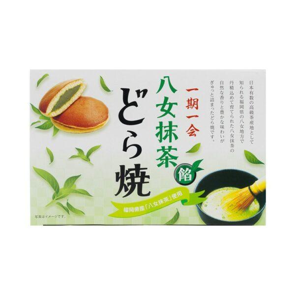 Dorayaki Box - Matcha | Oishi Market