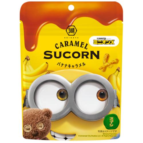 Minions Sucorn - Banane Caramel | Oishi Market