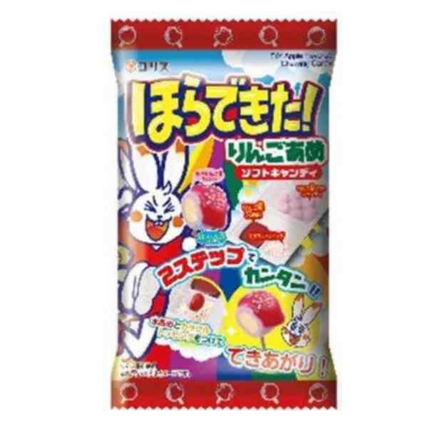 DIY - Ringo Ame Soft Candy | Oishi Market