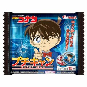 Detective Conan – Candy – Petit Can