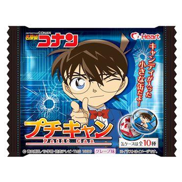 Detective Conan - Candy - Petit Can   Oishi Market