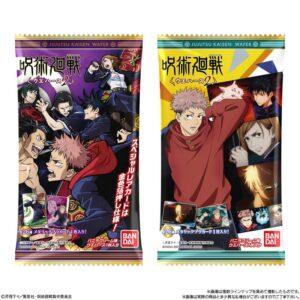 Gaufrette – Jujutsu Kaisen Edition