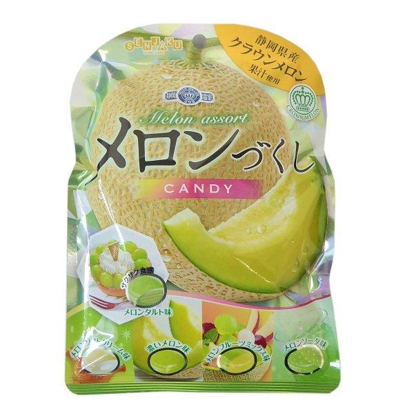 Melon Full Candy | Oishi Market