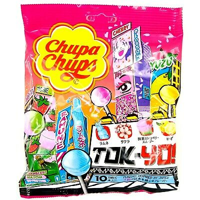 Chupa Chups - Japan Mix | Oishi Market