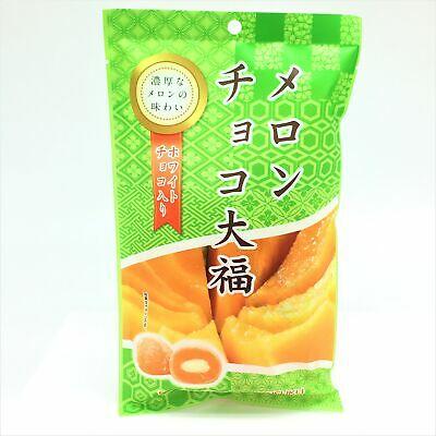 Daifuku - Melon Chocolat   Oishi Market