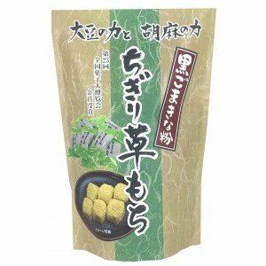 Mochi – Kinako